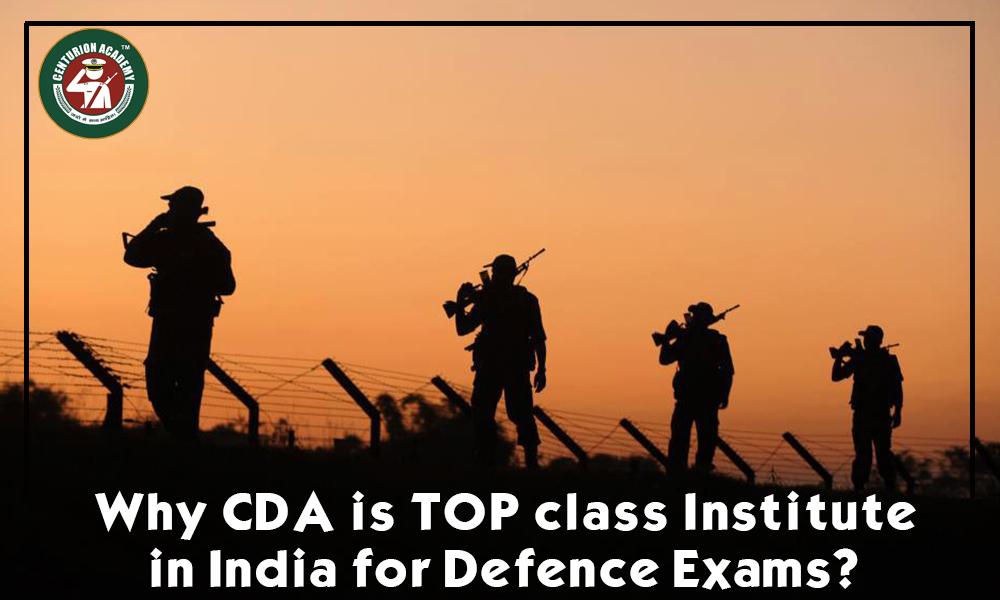Centurion - Best defence exam coaching