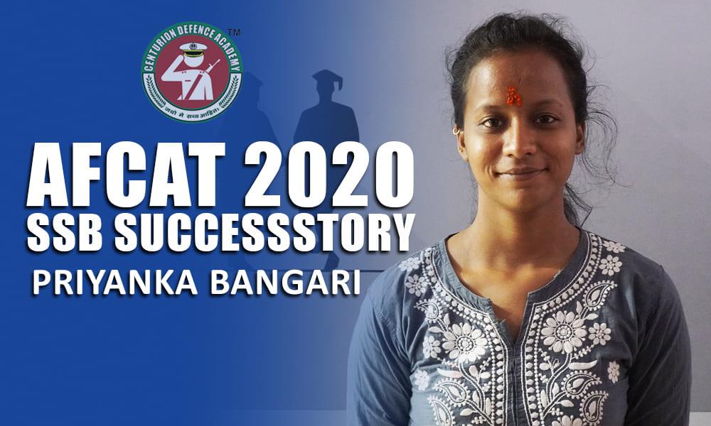 AFCAT ssb success story
