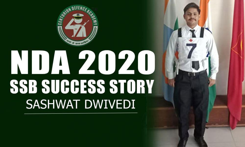 nda ssb success story