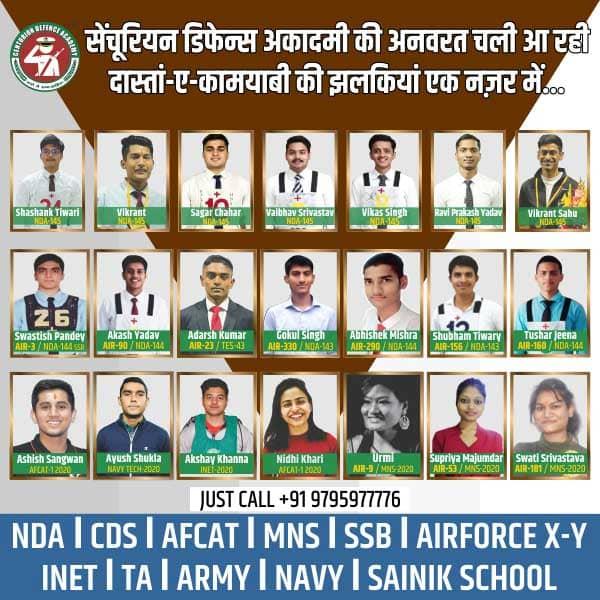 CDA 2020 Selection