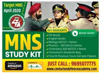 MNS Study Kit