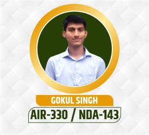 Gokul NDA Selection