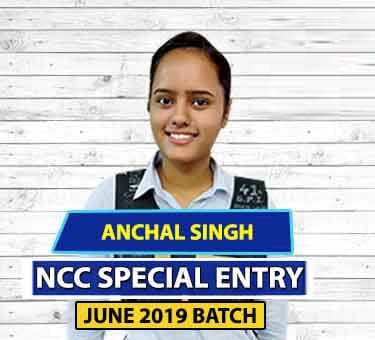 NCC Success story