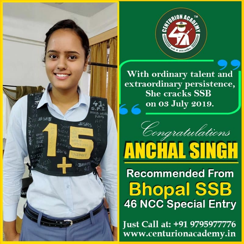 afcat coaching in lucknow