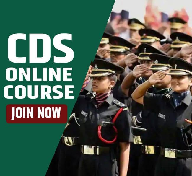 CDS Online Course