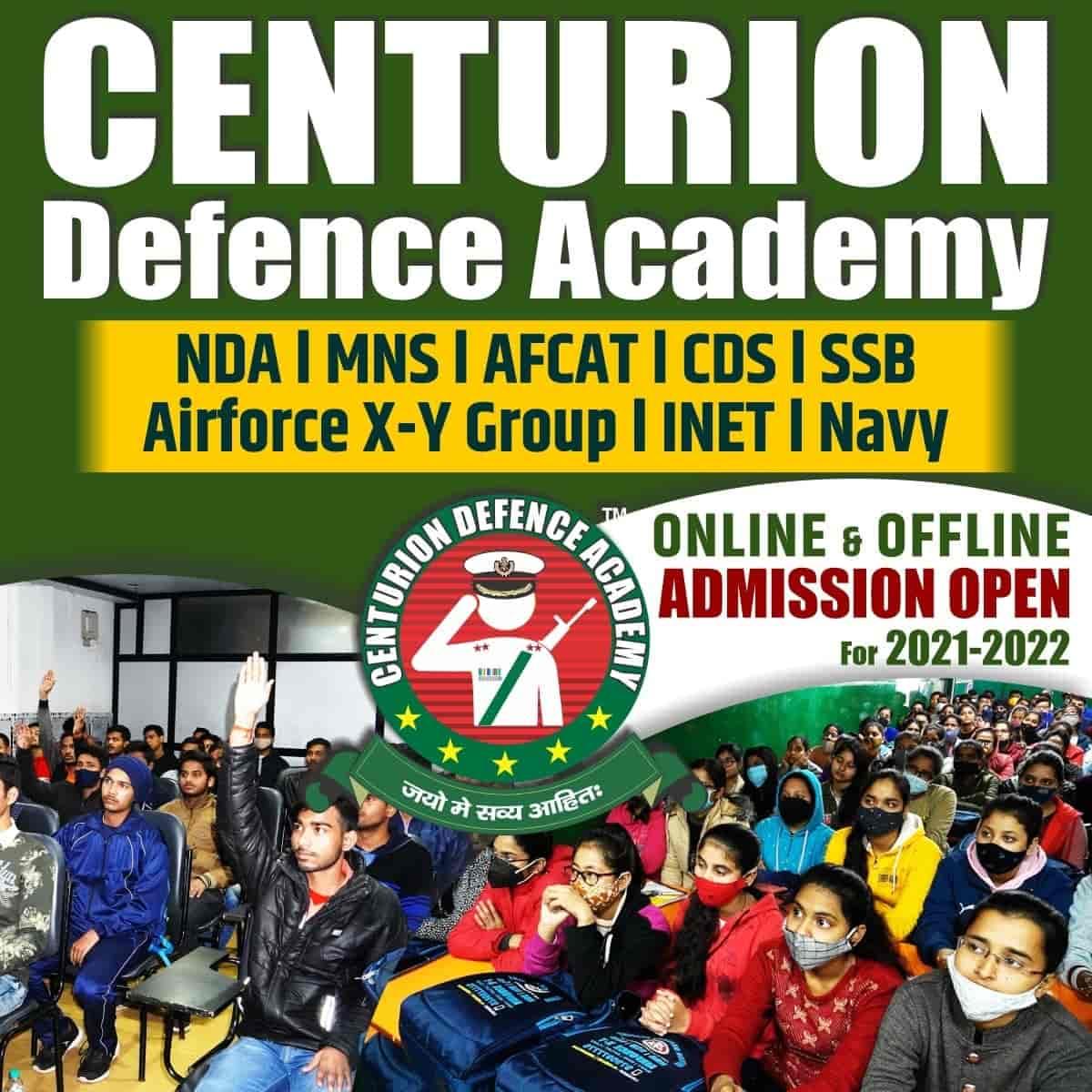 centurion online course