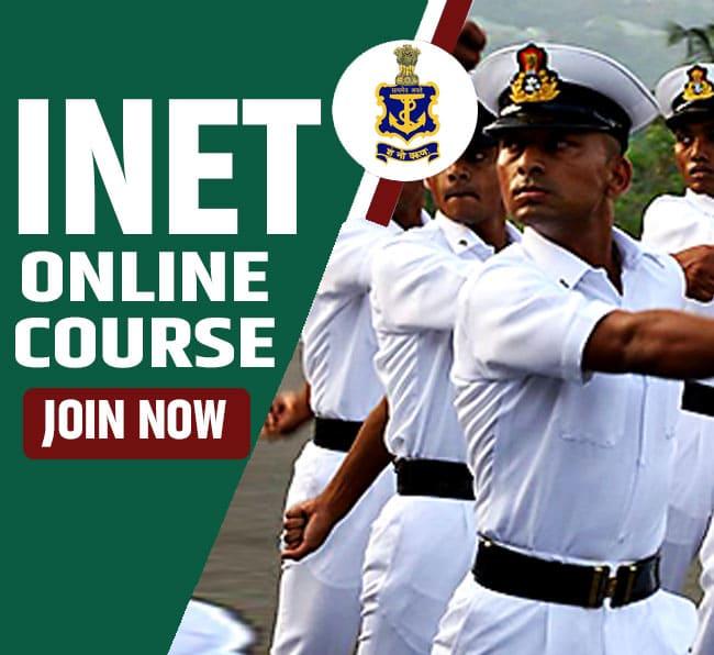 INET Online Course