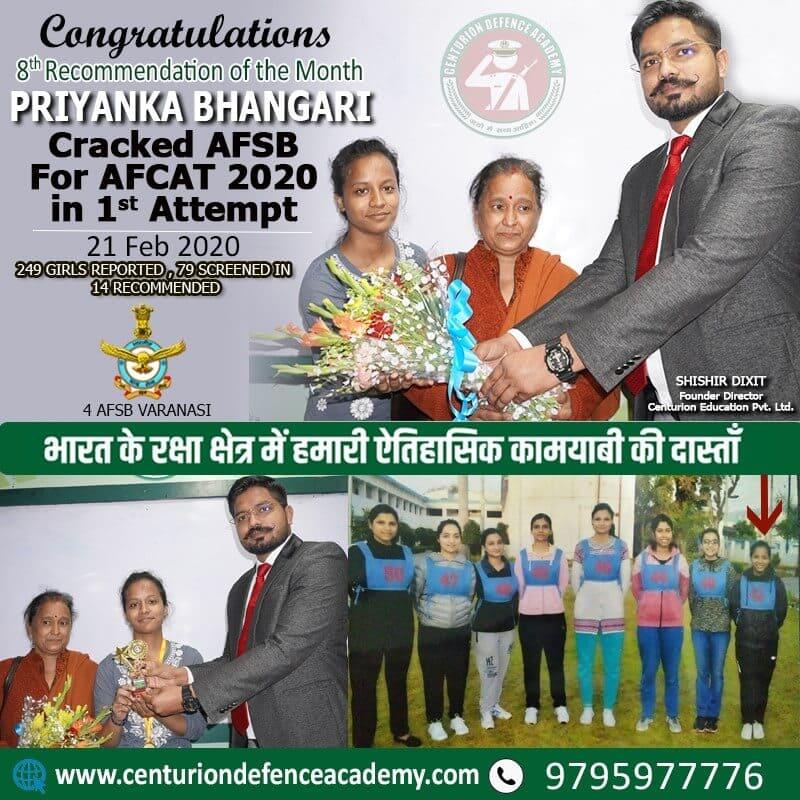 AFCAT coaching in lndia