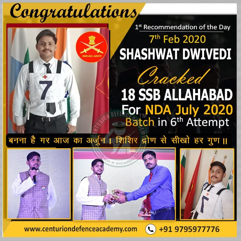 best NDA coaching in lndia