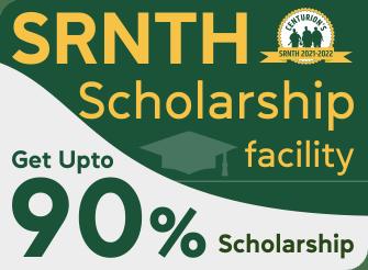 SRNTH Scholarship Exam