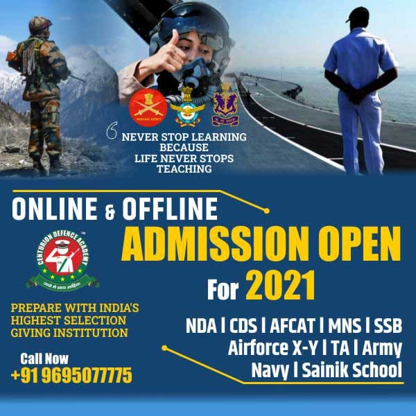 Defence Exam Coaching