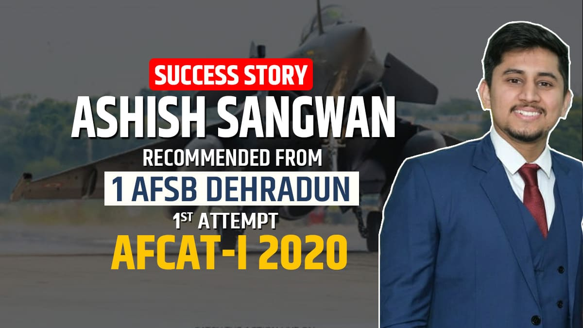 afsb success story