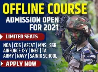 Offline Course