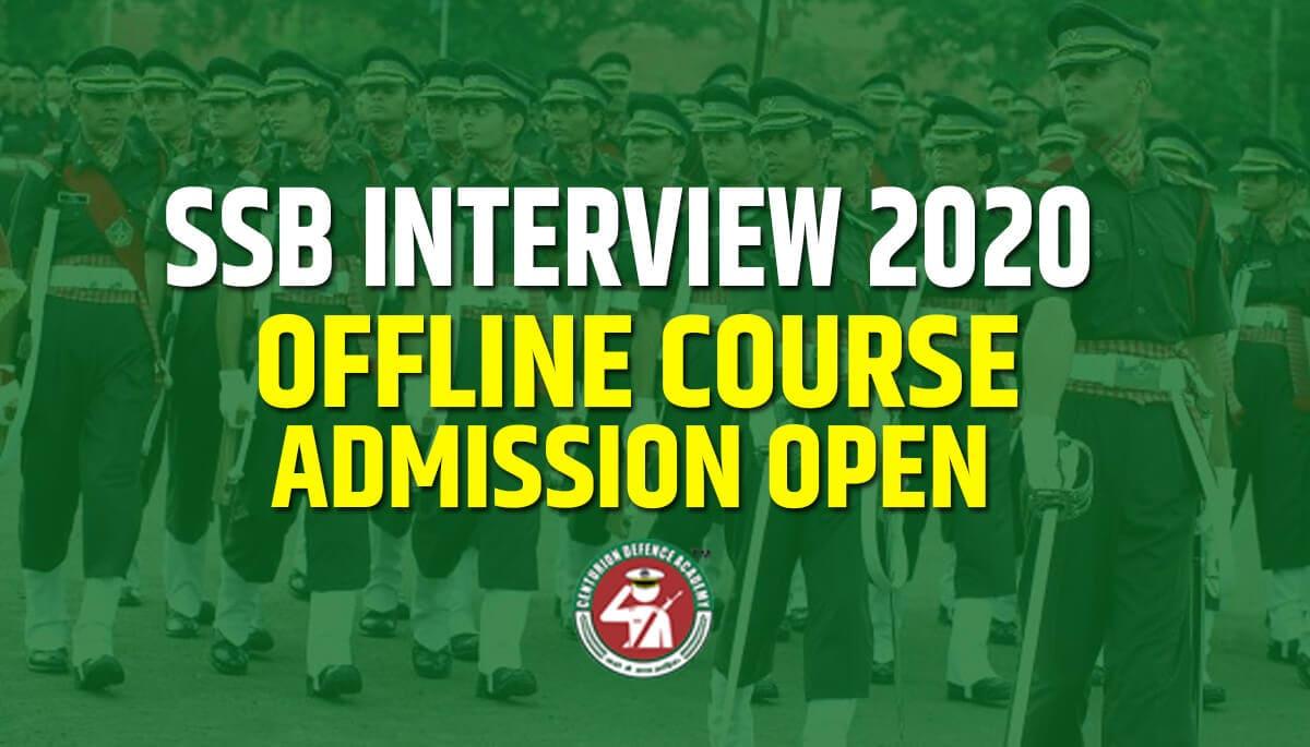 ssb offline course