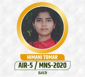himani mns selection