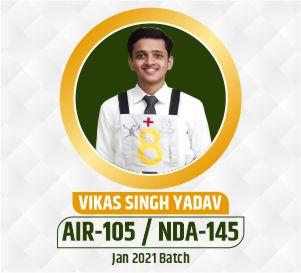 Vikash NDA Selection