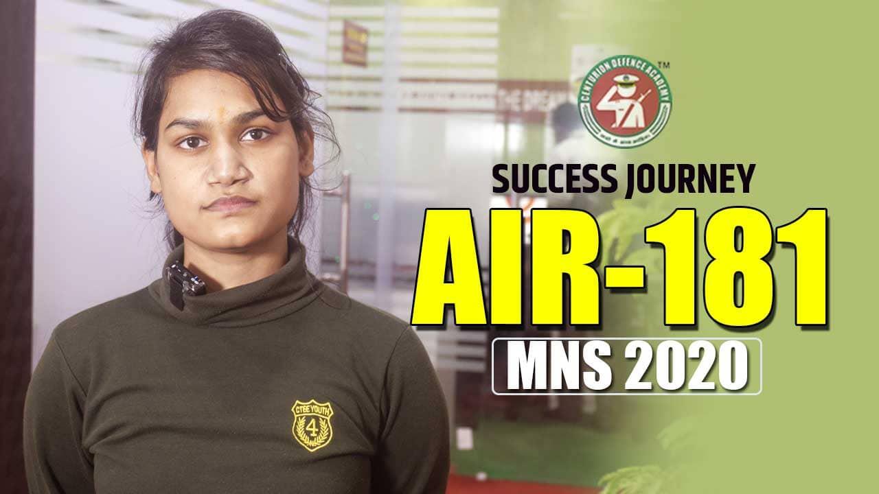 mns 2020 success story