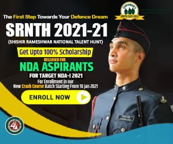 SRNTH NDA Scholarship Exam