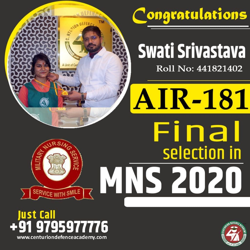 MNS 2020 Success Story AIR 181