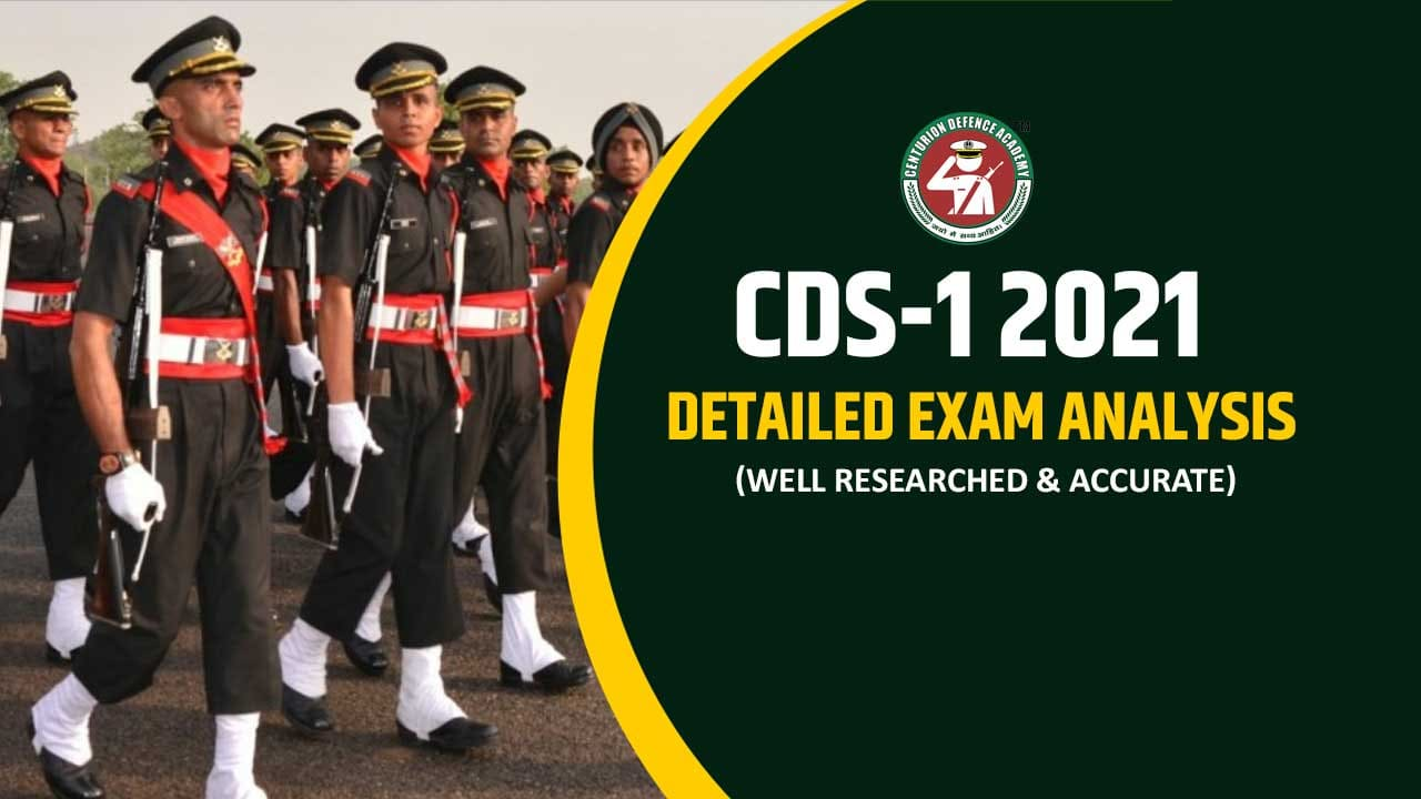 cds-1 2021 exam analysis