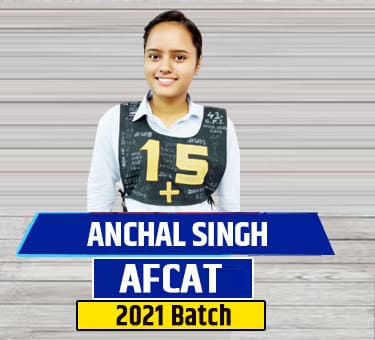 afcat 2021 selection