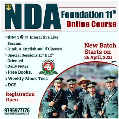 NDA Foundation Online Course