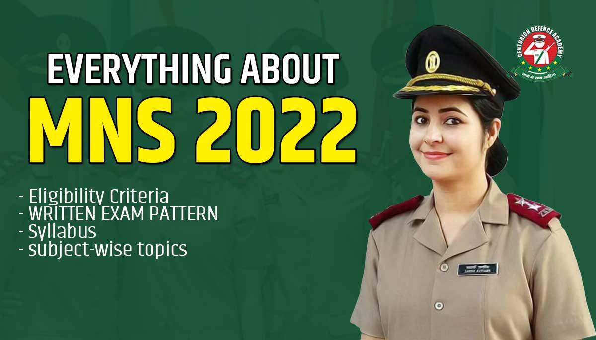 mns 2022 exam