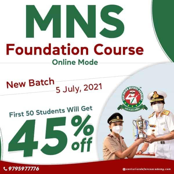 mns foundation coaching
